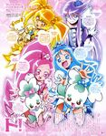 Heartcatch Pretty Cure! Magazine scan talking about the blu-ray box