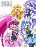 Sato Masayuki Precure Works Happiness Charge Pretty Cure