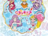 Tropical-Rouge! Pretty Cure Theme Song Single