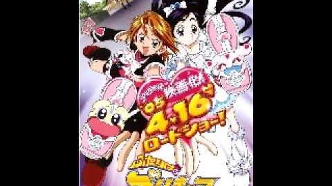 Futari wa PreCure~Ending~Get You! Love Love Full Version