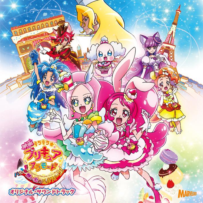 KiraKira☆Pretty Cure A La Mode: Paritto! Omoide no Mille-feuille! Original・Soundtrack