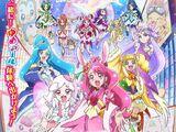 Healin'Good♡Pretty Cure: ¡La emocionante Ciudad de los Sueños Go Go!¡¡Gran Transformación!!