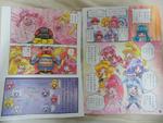 Chibi All Stars comic - HCPC January 2015 Page 3