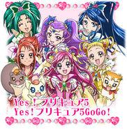Yes! 5 GoGo! All Stars DX