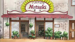 Нацуки 1.jpg
