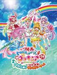 Tropical Rouge Pretty Cure Puchi Tobikome Collab Dance Party poster