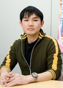 Isao Murayama.png