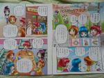 Chibi All Stars comic - HCPC June 2014 Page 1