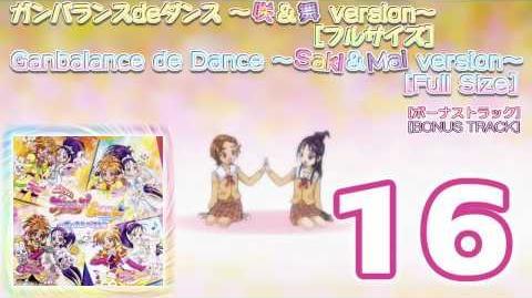 Futari_wa_Precure_Splash_Star_Vocal_Best!!_Track16