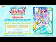 【試聴】「トロピカル~ジュ!プリキュア 主題歌シングル」試聴動画