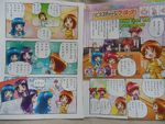 Chibi All Stars comic - HCPC October 2014 Page 1