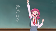 HuPC01.16-Hana presentandose ante su clase