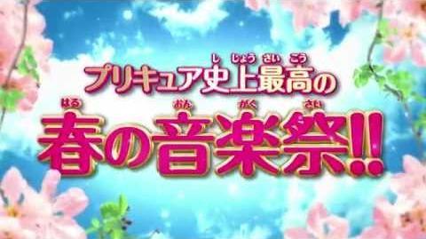 『映画プリキュアオールスターズ_春のカーニバル♪』(3月14日公開)特報