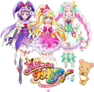 Maho Girls Precure! Super Stars