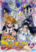 Futari wa PreCure DVD Vol. 6