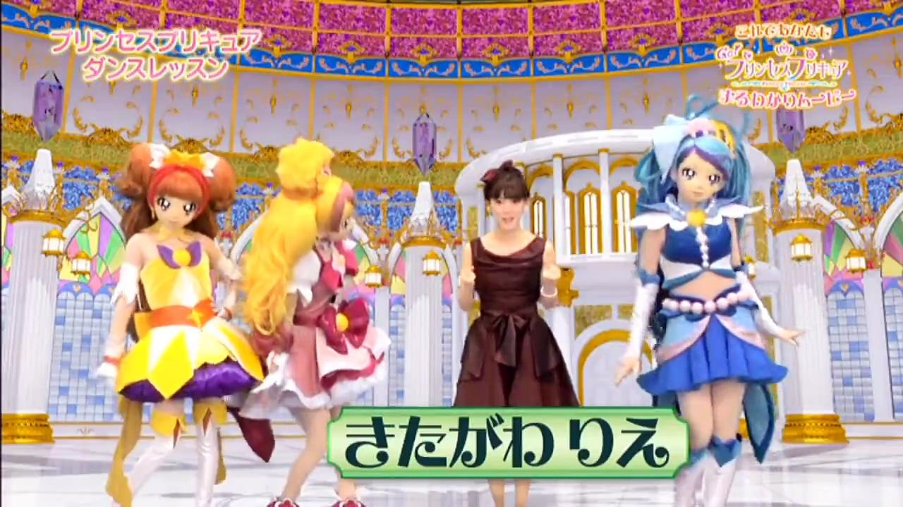Go!_Princess_Pretty_Cure_DVD_Dreaming_Princess_Precure_Dance_Lesson