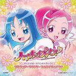 Heartcatch OST 1