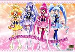 Happiness Charge Pretty Cure! visual