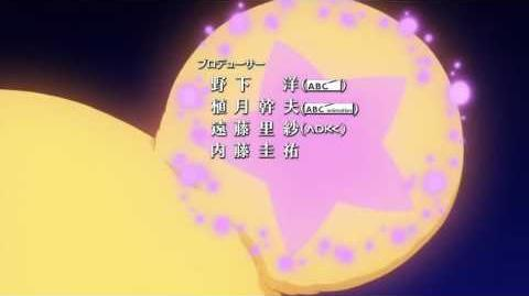 Mahou_Tsukai_Precure_Opening_2
