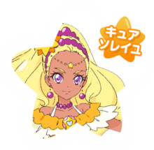 Pict curesoleil off