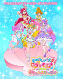 Tropical-Rouge! Pretty Cure Dream Stage