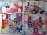 Chibi All Stars comic - KKPCALM May 2017 Page 3