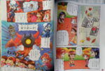 Chibi All Stars comic - GPPC October 2015 Page 2
