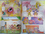 Chibi All Stars comic - MTPC September 2016 Page 4