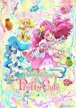 Healin Good Pretty Cure Poster with English Logo