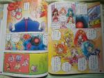 Chibi All Stars comic - GPPC April 2015 Page 3