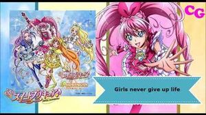 Girls_never_give_up_life-0