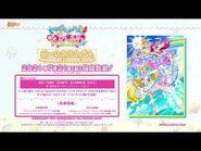 【試聴】「トロピカル~ジュ!プリキュア ボーカルアルバム~トロピカる!MUSIC BOX~」先行試聴動画【M2