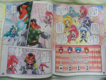 Chibi All Stars comic - HCPC December 2014 Page 3