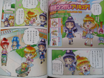 Chibi All Stars comic - MTPC March 2016 Page 1