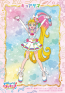 Cure Summer Tropical-Rouge! Pretty Cure Theme Song Single poster