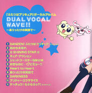 DUAL VOCAL WAVE -With Your Whole Smile- Booklet 01