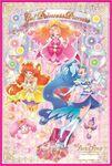 Go! Princess Pretty Cures