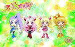 Official Chibi Art Of Fresh Pretty Cure