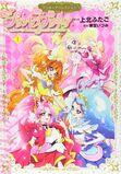 GPPC Manga Vol. 1 Cover