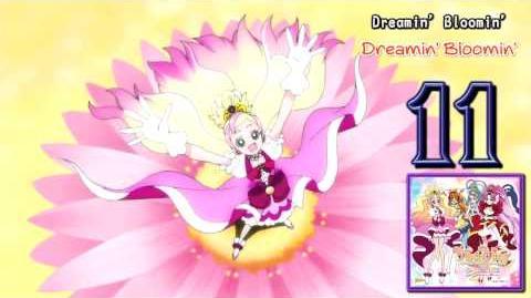 Мечтание' Цветение'