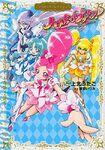 HPC Manga Cover