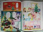 Chibi All Stars comic - KKPCALM November 2017 Page 2