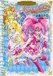 SPC Manga Cover