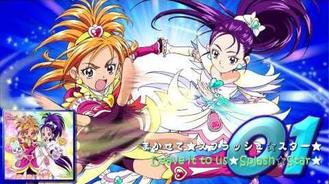 Futari_wa_Pretty_Cure_Splash☆Star_OP&ED_Theme_Single_Track01