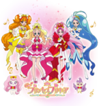 Go! Princess STMMC