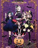 Healin Good Halloween Visual