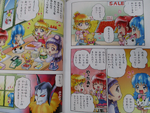 Chibi All Stars comic - MTPC March 2016 Page 2