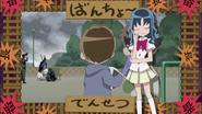 Erika comienza a relatar la leyenda de Ban