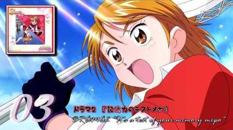 Futari_wa_Pretty_Cure_MaxHeart_Character_Mini_Album_Nagisa_Track03