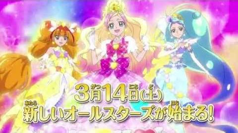 Precure_Haru_No_carnival